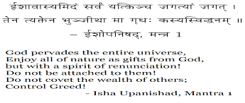 Protection of Environment ethics in Vedas Shloka